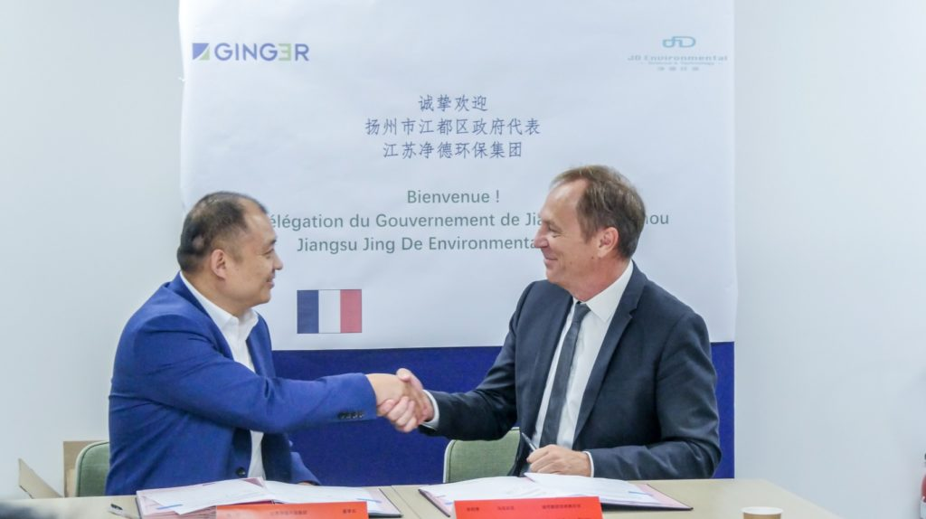 Signature et remerciements de l'ouverture de la joint-venture en Chine